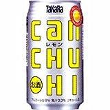 宝 CANチューハイ レモン 350ml缶 350ml × 24缶