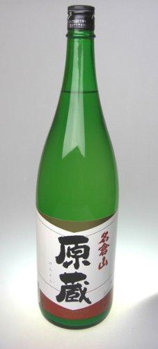 名倉山酒造 原蔵 にごり酒 1800ml