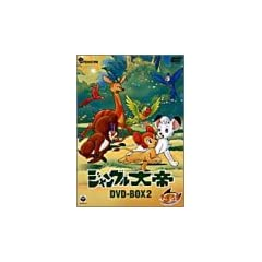�W�����O����� DVD-BOX 2