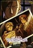 吟遊黙示録マイネリーベ wieder 第6楽章 [DVD]