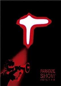 Indochine - Paradize Show [Édition Limitée]