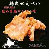ビールのお供!北海道の鶏のから揚げ 希少部位使用 鶏皮せんべい 200g×3 600g ランキングお取り寄せ