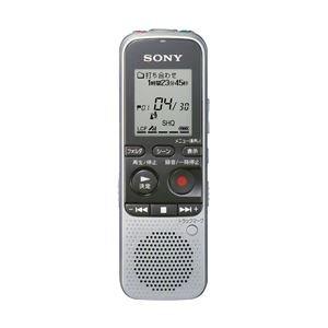 SONY ICレコーダー 2GB ICD-BX332