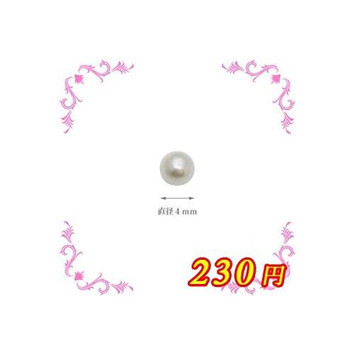 Bonnail×Manicloset オーブパール ハニーデュー 4mm