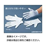 Amazon.co.jp品質管理用手袋 マチ付Lサイズ 入数:12双(袋入)【×20セット】