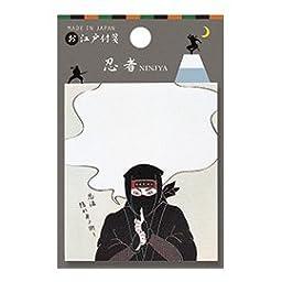 Gakken O-Edo Sticky Memo Japanese Ninjya DM030-14