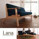 ソファー 3.5人掛け【Lana】ネイビー 北欧デザイン木肘ソファ【Lana】ラーナ ラージシリーズ