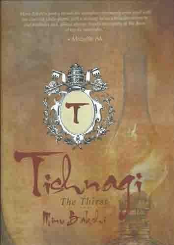 Tishnagi: The Thirst