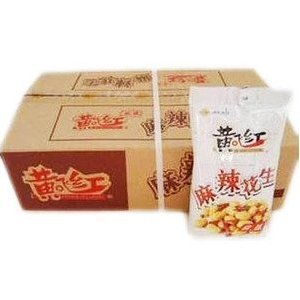 Huangfeihong Spicy Snack Peanuts - 2.47 Oz./70 G (Pack of 36)