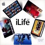 iLife '08 ファミリーパック