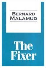 The Fixer (Transaction Large Print Books) written by Bernard Malamud