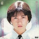 借りたままのサリンジャー (MEG-CD)