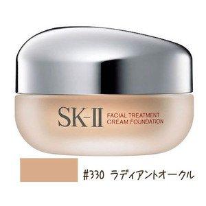 SK2 FTクリームFD 330