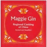 Regional Cooking of China ~ Margaret Gin
