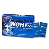 WGH Pro ウィグライ プロ 15包入り