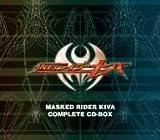 仮面ライダーキバ CD-BOX(DVD付)