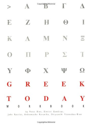 Greek Today Workbook