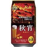 アサヒ 秋宵 350ml缶 350ML × 24缶