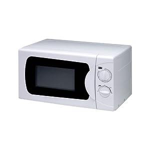 asda microwaves. Black Bedroom Furniture Sets. Home Design Ideas