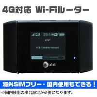 ATT MobileHotspotElevate4G AirCard754S 4G対応 SIMフリー Wi-Fiルーター日本語簡易設定説明書付