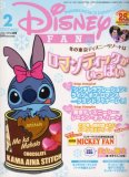 Disney FAN (ディズニーファン) 2008年 02月号 [雑誌]