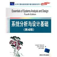 essentials of systems analysis and design Essentials of systems analysis and design second edition joseph s' valacich joey f' george jeffrey a - powerpoint ppt presentation.