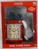 M.Z. Berger Coca-Cola: Polar Bear Bank Alarm Clock at Sears.com