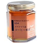 【ローズメイ】  はちみつ コーヒー蜂蜜 (グアテマラ産)  140g