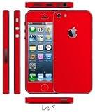 【ip5-alumi-rd】iPhone5 100%アルミニウム製 アルミナイズ・スキンジャケット(レッド)【液晶保護フィルム2枚付】