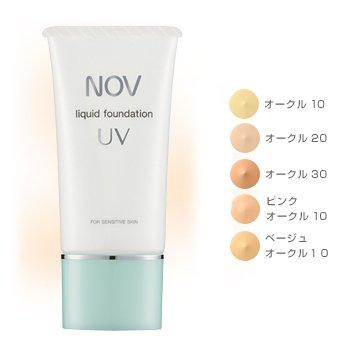 ノブ リキッドファンデーション UV (オークル20)