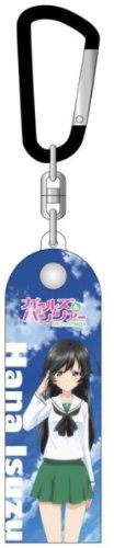 Girls und Panzer towel keychains ~ Hana ~ (japan import)