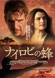 �ʥ���Ӥ�˪ [DVD]