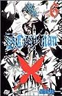 D.Gray-man 第6巻 2005年10月04日発売