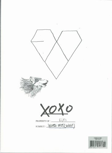 XOXO (Kiss Version) (※韓国語バージョン) (韓国盤)