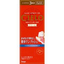 シエロ EXクリーム3RO 80g