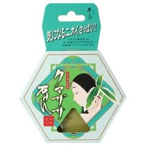 日本漢方 クマザサ石けん 100g