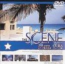 カリブ海の真珠 キューバ編 ~2nd scene~ [DVD]