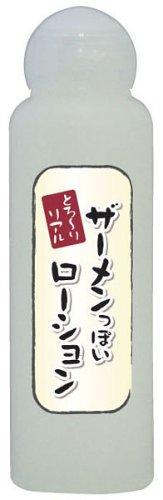 ザーメンっぽいローシヨン 300ml