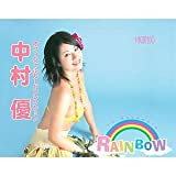 中村優オフィシャルカードコレクション「RAINBOW」(BOX)