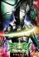 ミラーマンREFLEX FOCUS1 帰神 KISHIN [DVD]