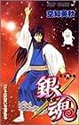 銀魂 第6巻 2005年03月04日発売