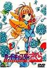 カードキャプターさくら Vol.8 [DVD]