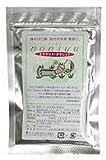 ノンシュ(90粒) 体内で悪臭成分を分解 消臭サプリメント【カテキン配合】腸内環境を整えます。