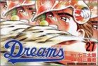 Dreams(27) (講談社コミックス)