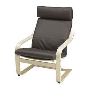 ikea schwingsessel po ng sessel freischwinger loungechair aus birkenholz polster. Black Bedroom Furniture Sets. Home Design Ideas