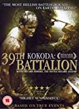 Kokoda: 39th Battalion [DVD]