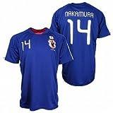 Jリーグエンタープライズ 日本代表 コンフィットTシャツ NO.14 中村(憲) ブルー×ホワイト×レッド