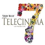 Very Best Telecinema 7