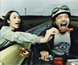 me me she��RADWIMPS