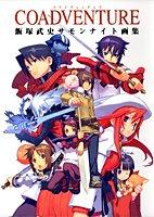 Coadventure―飯塚武史サモンナイト画集 (ジャンプコミックス)
